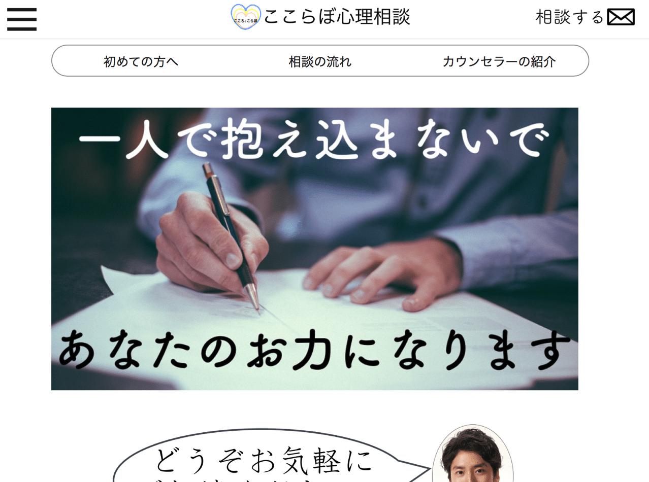 A/Bテストの結果【事例・具体例】