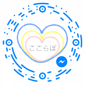 messenger_code_878268028985752